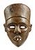 Details: Afrikanische Vili-Maske