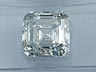 Details: Loser Diamant 5.00 ct H/VS1