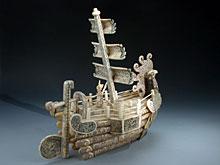 Chinesisches Schiff