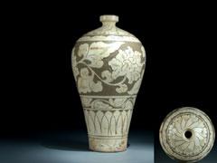 Mei-Ping-Keramikvase der Song-Dynastie
