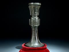 """Chinesische Bronze-""""KU"""""""