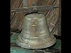 Sizilianische Glocke