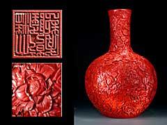Eine außerordentlich seltene chinesische Porzellan-Vase, die auf den chinesischen Lackarbeiten der Ming Dynastie basiert.