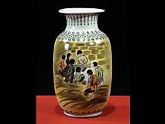 Chinesische Porzellanvase der Kultur-Revolutionszeit