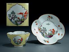 Meissener Porzellan-Koppchen