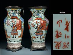 Paar chinesische Porzellanvasen
