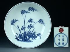 Chinesischer Yung-Cheng-Teller