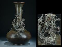 Japanische Bronzevase