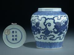 Ming-Vase