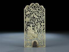 Elfenbein-Buchbeschlag mit Silbermontur