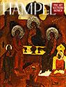 Russische Kunst Auction March 2007