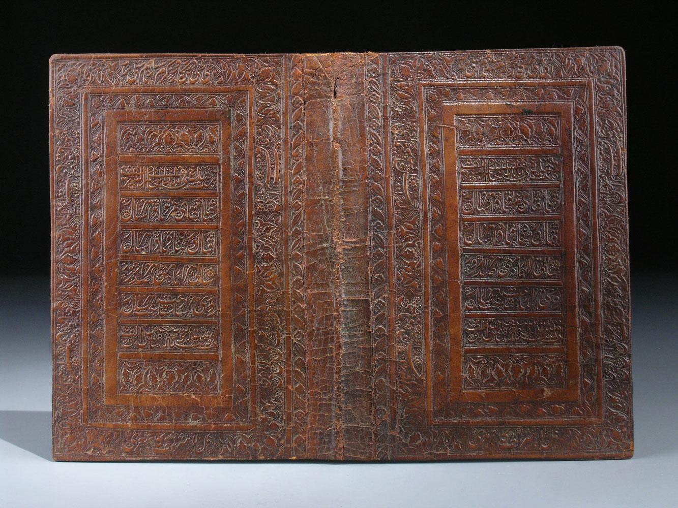 Orientalischer Bucheinband