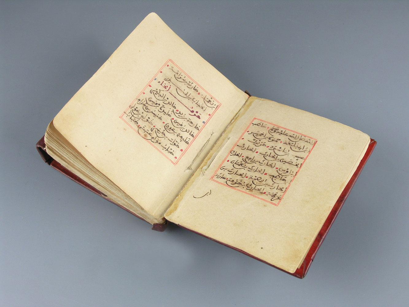 Maghrebinische Handschrift ( Aijam al-Arab)
