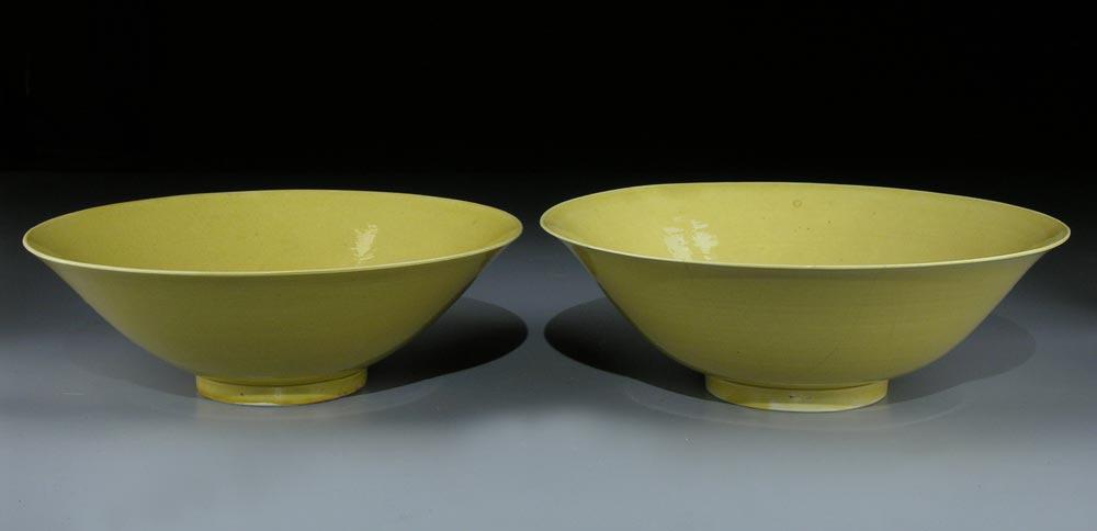 Paar chinesische Porzellanschalen