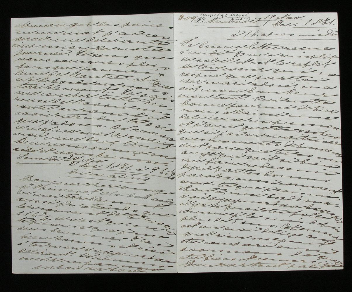 Brief von Ekaterina Dolgorukaya (der späteren Prinzessin Jurjewskaya) an den Zaren