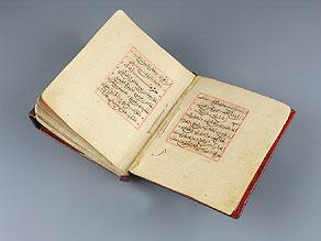 Detailabbildung:  Maghrebinische Handschrift ( Aijam al-Arab)