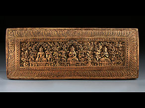Detail images:  Tibetischer Buchdeckel