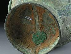 Detail images: Bronzegefäß der Qin-Dynastie