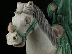 Detail images: Ming-Reiter