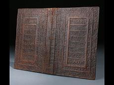 Detail images: Orientalischer Bucheinband