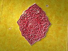 Detail images: Arabische Sammelhandschrift
