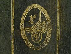 Detail images: Osmanischer Bucheinband. Vorder- und Rückdeckel durch Rücken miteinander verbunden.