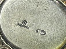 Detail images: Kleiner russischer Kovsch