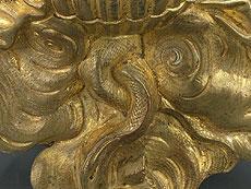 Detail images: Weihwassergefäß