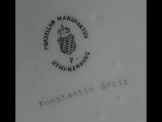 Detail images: Nymphenburger Vase
