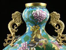 Detail images: Cloissoné-Pilgerflasche