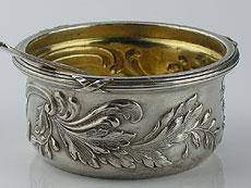 Detail images: Fabergé-Silberschale mit Löffel