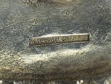 Detail images: Kleine Tafelaufsatzschale in Silber und Kristall