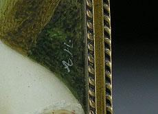 Detail images: Miniaturist des 19. Jahrhunderts