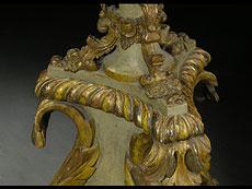 Detail images: Großer Leuchter