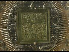 Detail images: Kuss-Tafel