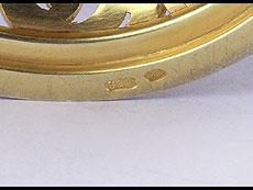 Detailabbildung: Kleine Zierschale