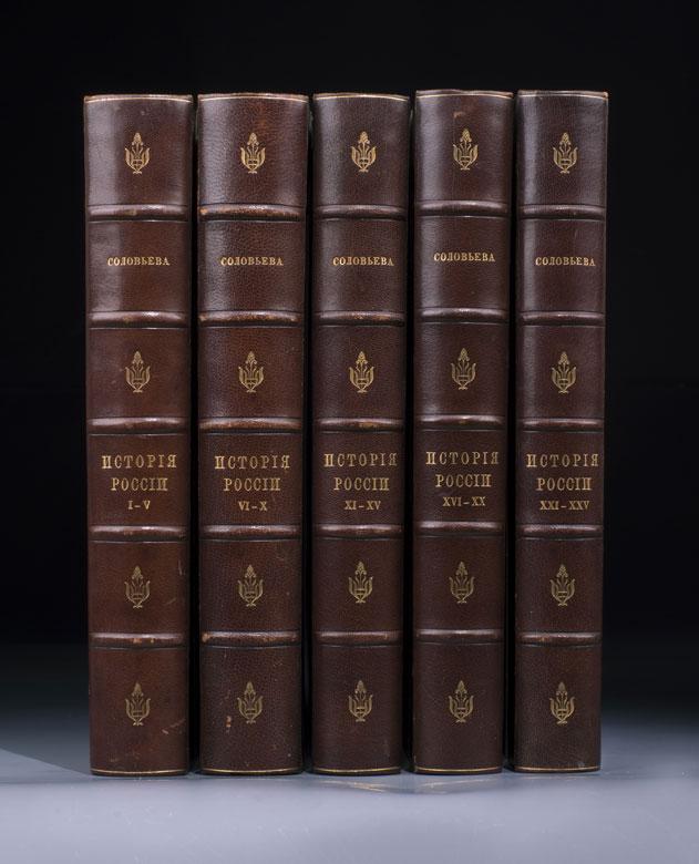 """Fünf Bücher """"Russische Geschichte"""""""