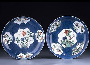 Detail images:  Paar Powder-blue Teller