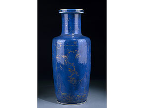 Detail images:  Powder-blue Rouleau-Vase