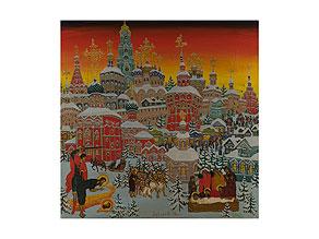 Detailabbildung:  Arkharov