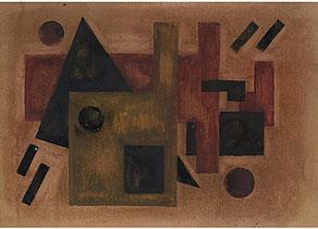 Detail images:  Suprematistischer Maler des 20. Jahrhunderts