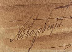 Detail images: Ivan Konstantinovich Aivazovsky, 1817 - 1900