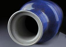 Detail images: Powder-blue Rouleau-Vase