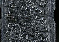 Detail images: Ofenplatte
