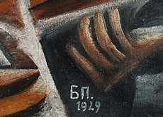 Detail images: Monogrammist B. P. (in der Art Popovas)