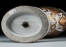 Detail images: Porzellanvase