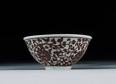 Detail images: Seltene chinesische Unterglasur-rote Ming-Schale der Hong-Wu-Periode China 1368 - 1398