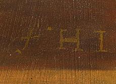 Detail images: Monogrammist des 17. Jahrhunderts