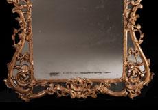 Detail images: Großer Louis XV-Wandspiegel