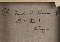 Detail images: Kenzo Takada, 1939